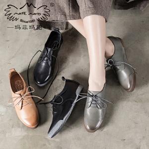 玛菲玛图2017春款文艺复古英伦风女鞋系带平底单鞋女皮鞋牛津鞋运动鞋3309-28G