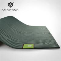 哈他天然橡胶【干湿防滑】瑜伽垫加厚愈加垫子环保防滑瑜珈垫