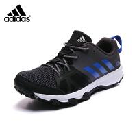 Adidas阿迪达斯童鞋2017春新中大童柔软缓震训练跑步鞋 BB3016