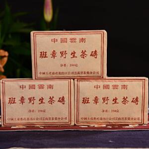 【12片一起拍,15年陈期老熟茶】2002年班章古树茶 普洱茶熟茶砖茶 250克/片