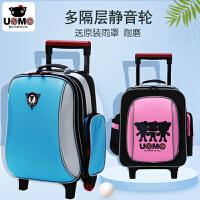 台湾unme小学生拉杆书包男女儿童拉杆包1-4年级静音轮 送原装雨罩