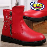 17cm~22.5cm巴布豆童鞋 女童靴子2016冬季新款女童马丁靴真皮童靴潮女童短靴