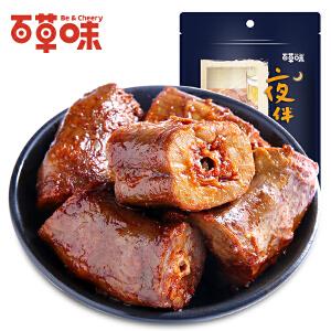 【百草味_鸭脖170g 】休闲零食鸭脖子 特产小吃 鸭肉食品 甜辣味