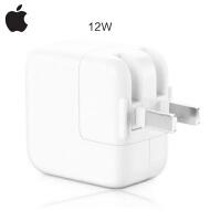 【苹果特惠】 苹果 原装 充电器 充电插头 iPad 1 2 3 4 Air 2 mini 3 2 iPhone 5c 5s 4s 4 通用 12W 电源适配器 国行 包邮 货到付款
