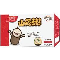 【当当自营】阿颖婴儿山药营养粥160g/盒