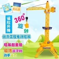 大号仿真遥控塔吊玩具工程车电动儿童起重机男孩旋转吊车吊塔模型