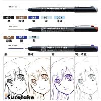 日本kuretake吴竹针管笔 漫画勾边笔 防污勾线笔 水彩用不晕染