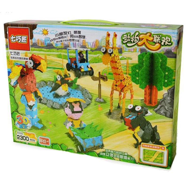 七巧匠3d立体积木拼插 儿童益智亲子玩具 动物大联欢62076