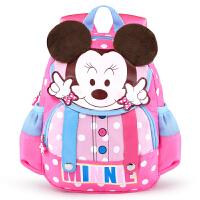 迪士尼 儿童书包 幼儿园学生双肩包 SM80815