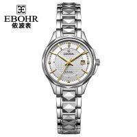 依波表(EBOHR)潮流时尚系列金色字钉钨钢表圈间钨钢实心带石英女表女士手表50360123