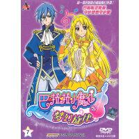 7巴拉拉小魔仙之梦幻旋律DVD1*1