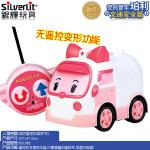 [当当自营]Silverlit 银辉 POLI系列 安巴遥控救护车 SVPOLI83188STD