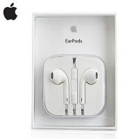 【苹果特惠】苹果 耳机 原装 行货 EarPods iPhone 6 Plus 5S 5c 5 4s 4  iPad Air 2 mini 3 2 通用 国行正品 包邮 货到付款