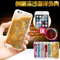 GXI 苹果iPhone 6S plus创意流沙海洋小鱼外壳 5.5寸透明套 iPhone 6 plus透明沙漏液体壳  韩国潮女新款