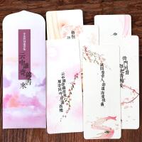 联盟古风李清照诗词古典书签 中国风复古插画卡片 古风创意学生文具礼品