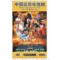 活佛济公 珍藏版 6DVD 陈浩民 杨雪 陈紫函