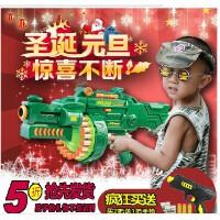 大号儿童玩具枪电动软弹枪可发射子弹机关枪狙击枪男孩玩具礼物【 普通装】