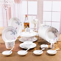 【当当自营】SKYTOP斯凯绨 碗盘碟碗筷陶瓷骨瓷餐具套装 56头江南烟雨