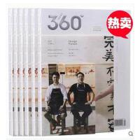 订阅2017年design360° 观念与设计杂志 艺术杂志(一年6期)图片