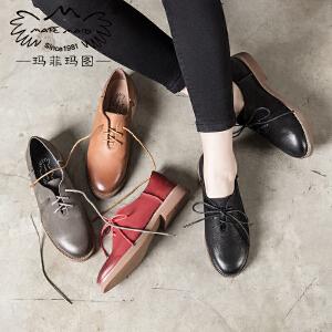 玛菲玛图17春款上新擦色平底鞋复古真皮系带深口单鞋女圆头休闲小皮鞋女108-18S