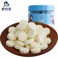 【新牧哥】内蒙古特产牛初乳奶贝牛奶片168g罐装 儿童干吃奶片零食
