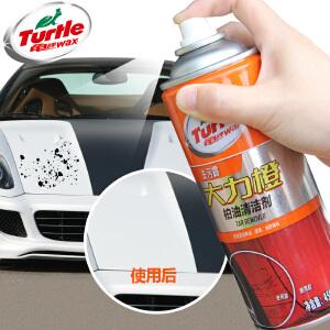龟牌柏油清洗剂龟牌漆面虫胶沥青柏油清洁剂G-528汽车用除胶剂