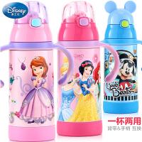 迪士尼 Disney 保温杯 双盖儿童水壶 600ML不锈钢保温旅行水瓶 配送杯套 一壶两盖