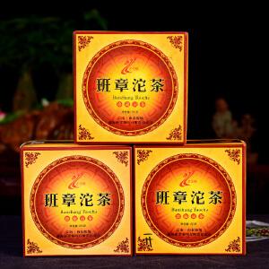【8个一起拍】2007年老曼峨班章沱茶 老班章古树沱熟茶 250克/个