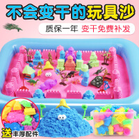 【满200减100】收纳箱装3D彩泥橡皮泥套装冰淇淋雪糕机模具过家家DIY益智玩具