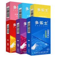 多乐士避孕套经典超薄/香氛/浮点6盒 安全套共60只 超薄 纤薄 浮点 香氛 情趣成人用品