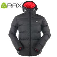 【领券满299减200】RAX冬季女款保暖棉服中长款棉衣 保暖外套 35-1F021